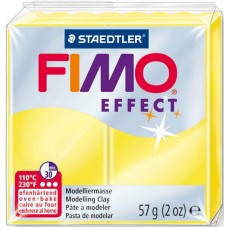 Пластика Effect, Желтая лимонная, 57 г, Fimo