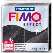 Пластика Effect, Звездная пыль 57 г, Fimo