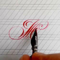 Каллиграфия и всё для каллиграфии